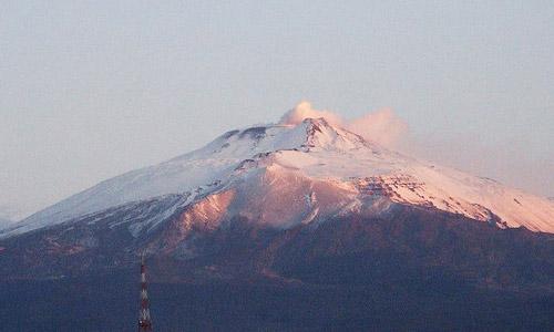 Visit a live volcano