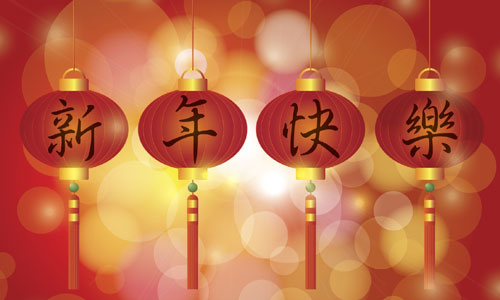 5 Things You Didn't Know About the Chinese New Year