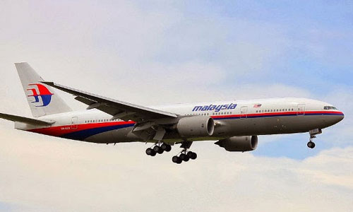 Interesting Theories About Flight MH 370 that Disappeared